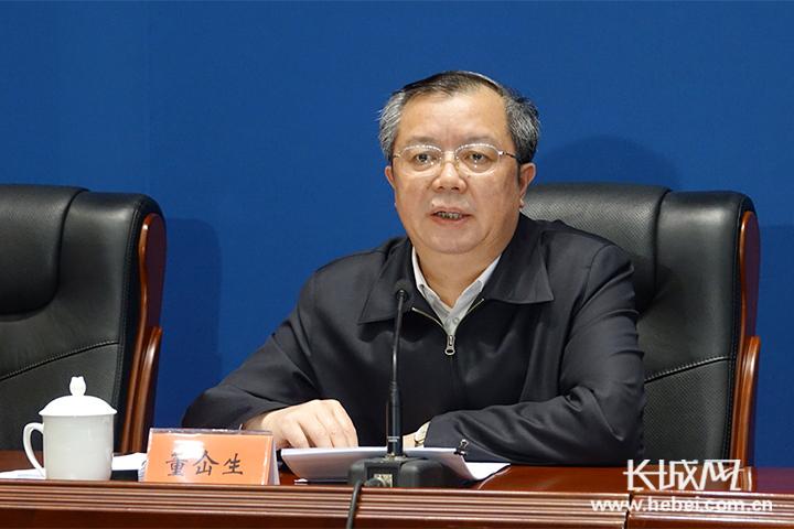 河北省委常委、政法委书记董仚生主持会议并讲话