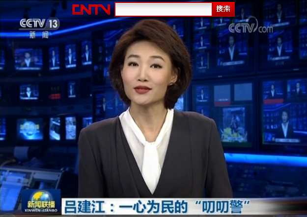 """[视频]吕建江:一心为民的""""叨叨警"""""""