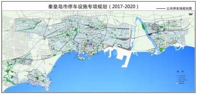 秦皇岛规划新增泊位3万余