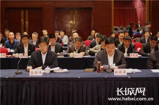 河北银行业支持秦皇岛经济发展座谈会举行