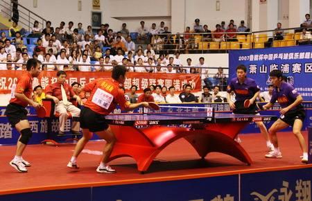 承德将举行全国乒乓球联赛