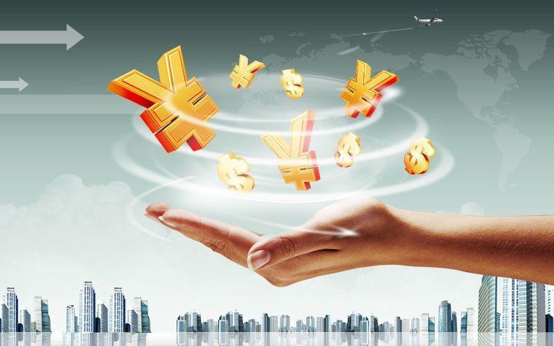 建行河北省分行普惠金融支持实体经济高质量发展