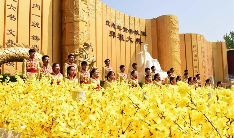 戊戌年黄帝故里拜祖大典在新郑举行
