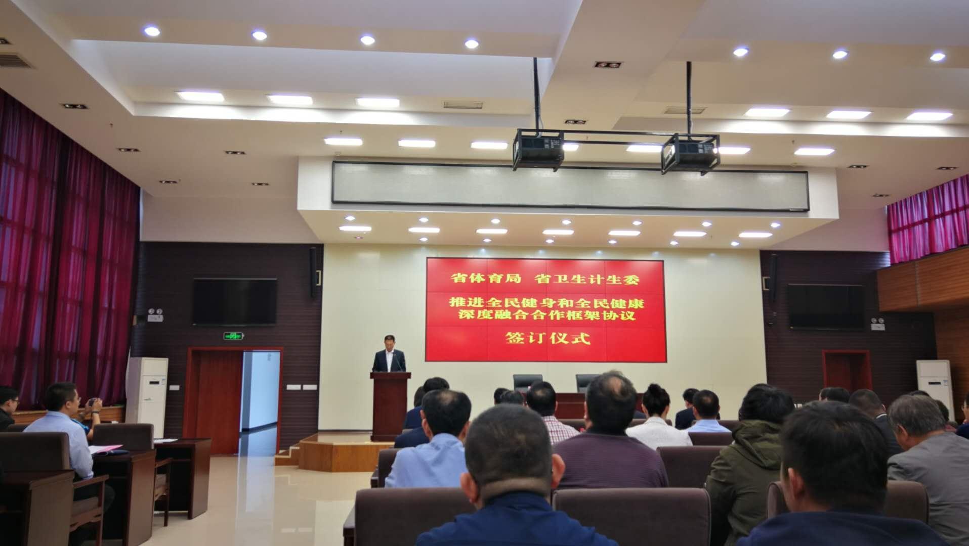 到2020年河北省将打造100个健身与健康融合中