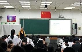 唐山市友谊中学观摩高效课堂展示活动