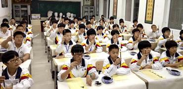 唐山友谊中学:让书法艺术常驻校园