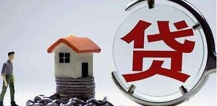 一季度小微企业贷款增速回升 房地产贷款增速回落