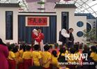 百名幼儿园萌娃感受传统文化的魅力