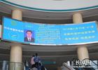河北省眼科医院举办全国肿瘤防治宣传周活动