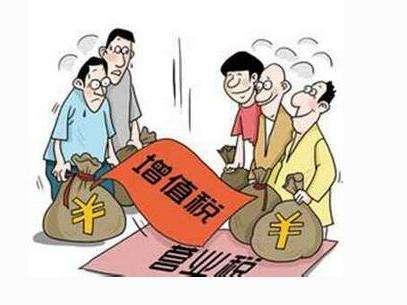 增值税七大步改革