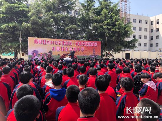 临漳开展文化惠民·戏曲文化进校园活动