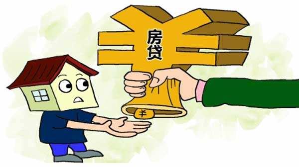 工行放宽房贷年龄 70岁也能申请5年按揭房贷