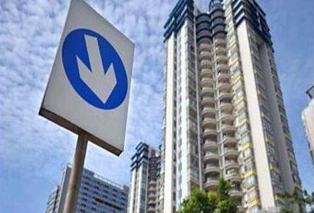 央行统计报告:首季房地产贷款总体增速回落
