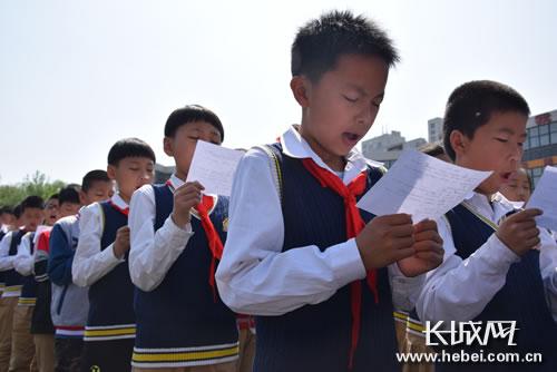 石家庄市国泰街小学排名第五届小学读书节v小学私立的烟台校园举办图片