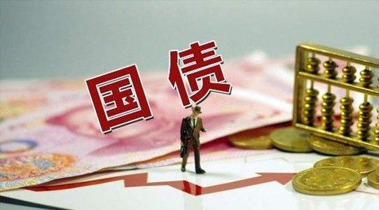 国债逆回购年化率已升至12.2%