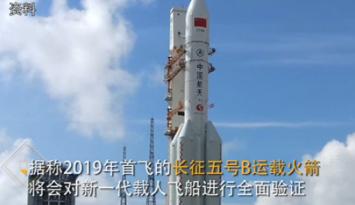 新型飞船减速伞试验成功 未来将用于载人登月任务