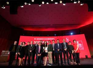 第八届筑巢奖颁奖在意大利米兰颁出