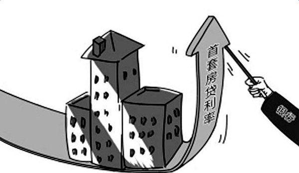 四大行首套房贷利率上扬
