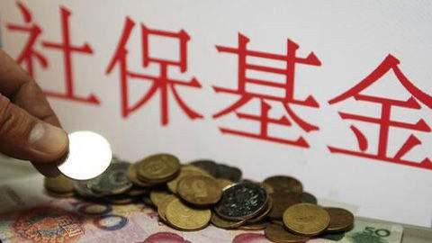 人社部:一季度三项社保基金总收入达1.37万亿元