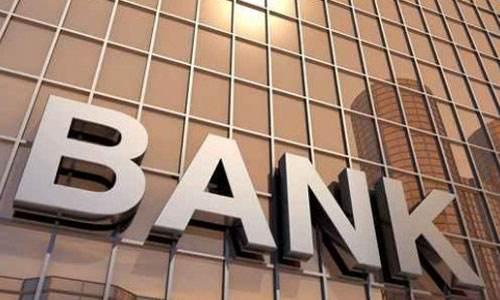银保监会:放宽外资银行市场准入