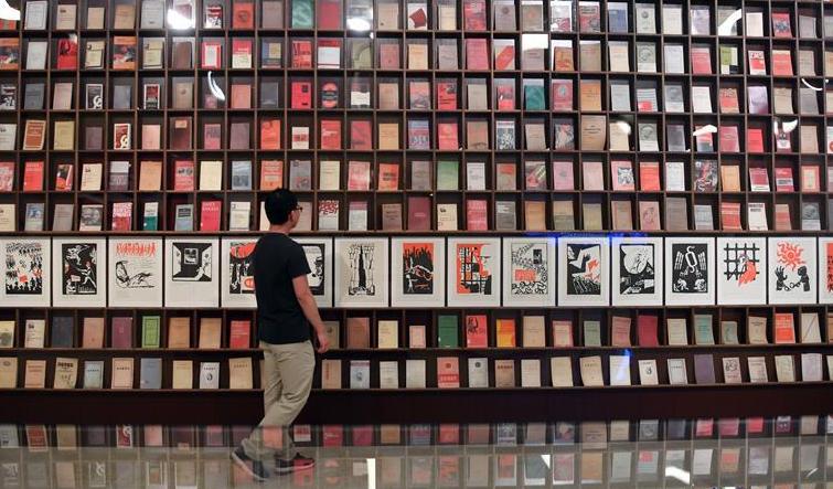 """""""真理的力量——纪念马克思诞辰200周年主题展览""""在京开幕"""