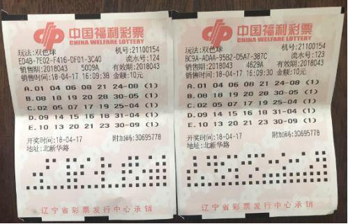 幸运任性来敲门 男子打错彩票却中了大奖