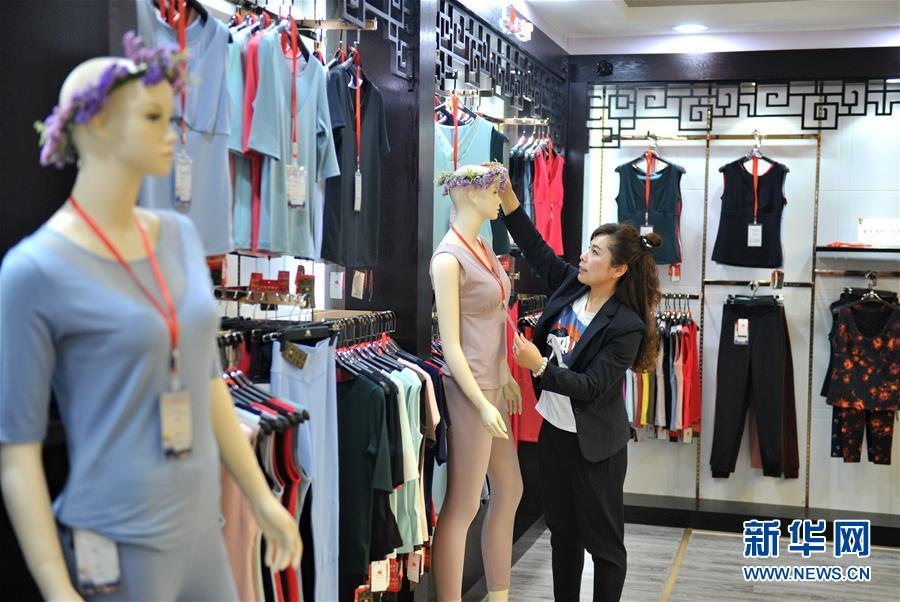 河北肃宁:规模化发展纺织服装产业