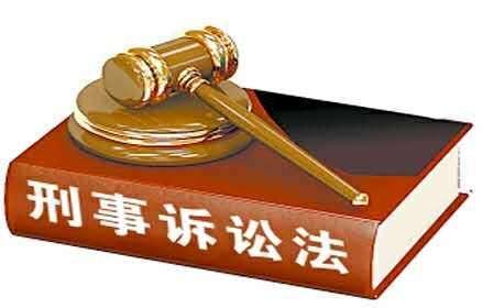 最高检下发通知要求深入推进刑事申诉公开审查专项督查活动