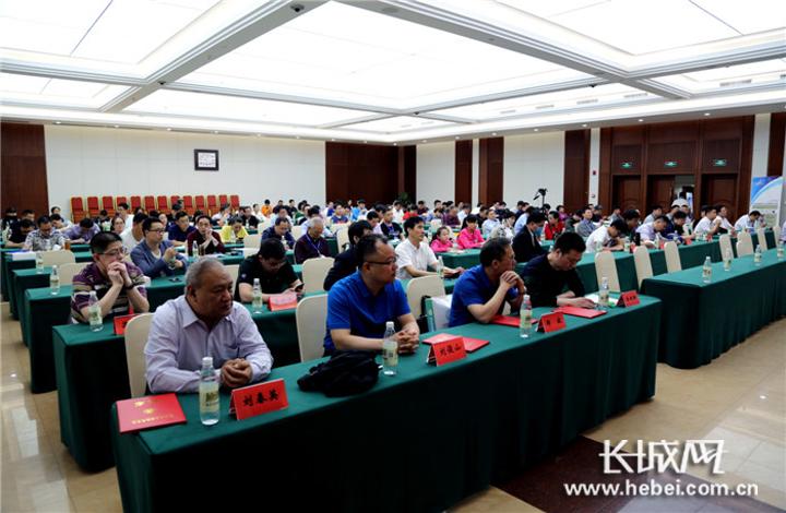 河北省生殖健康学会男性生殖健康分会成立大会在石市召开