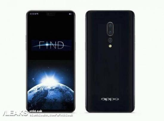 OPPO Find X旗舰手机曝光
