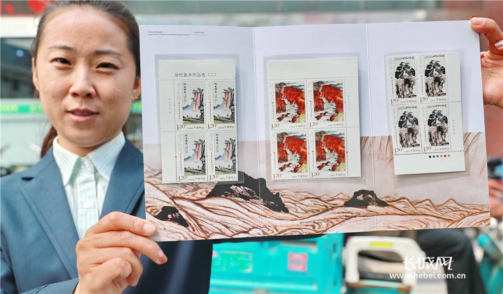 《当代美术作品选(二)》特种邮票5月11日发行