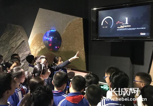 小网友们探索地震奥秘 走进河北地质大学地球科学博物馆