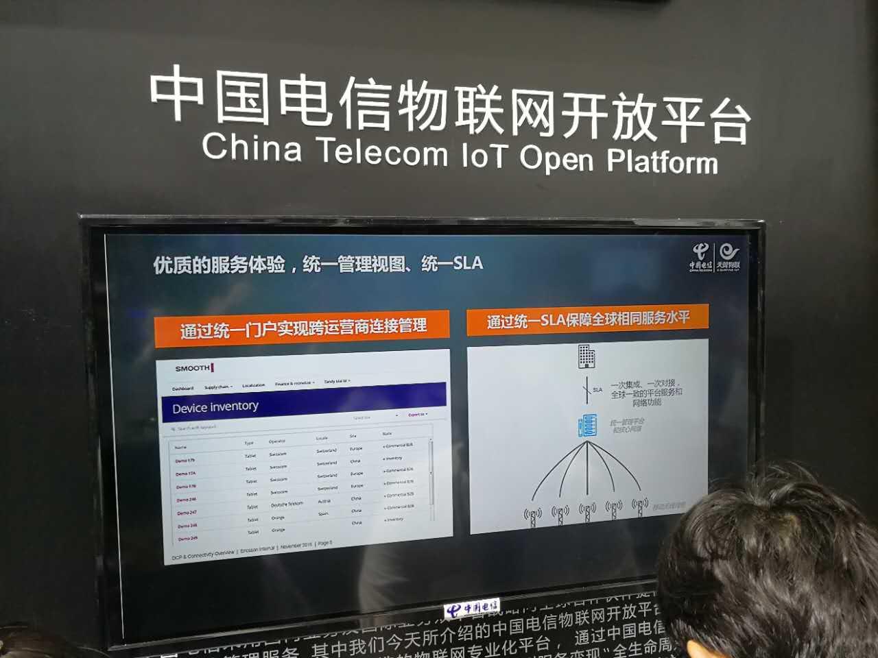 中国电信雄安新区NB-IoT建设 部分项目试点成功并投入使用