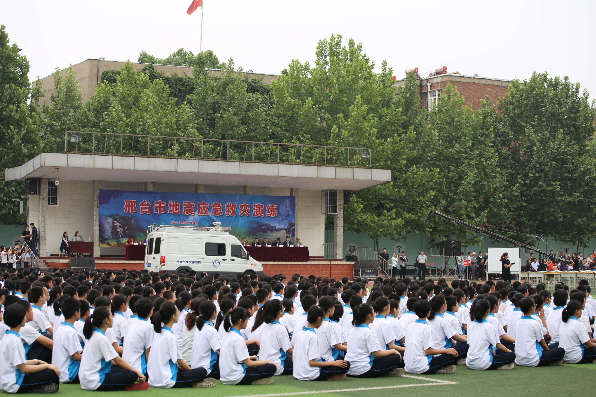 邢台:积极参与防灾减灾应急演练