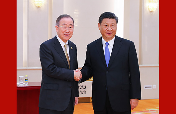 习近平会见博鳌亚洲论坛理事长潘基文