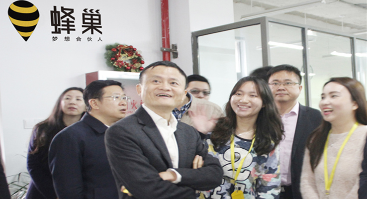 上海新锐恒源科技发展有限公司<br/>打造科技创新全生命周期的服务体系