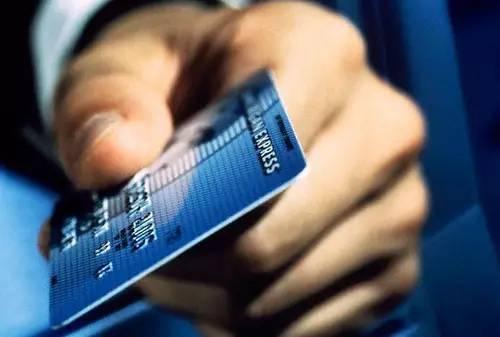 银行打响信用卡线上发卡战