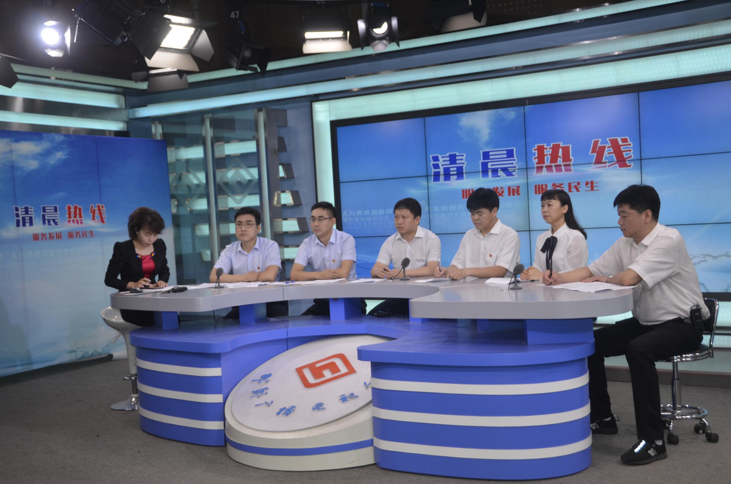 中国电信邯郸公司走进邯郸广播电视台《清晨热线》直播间