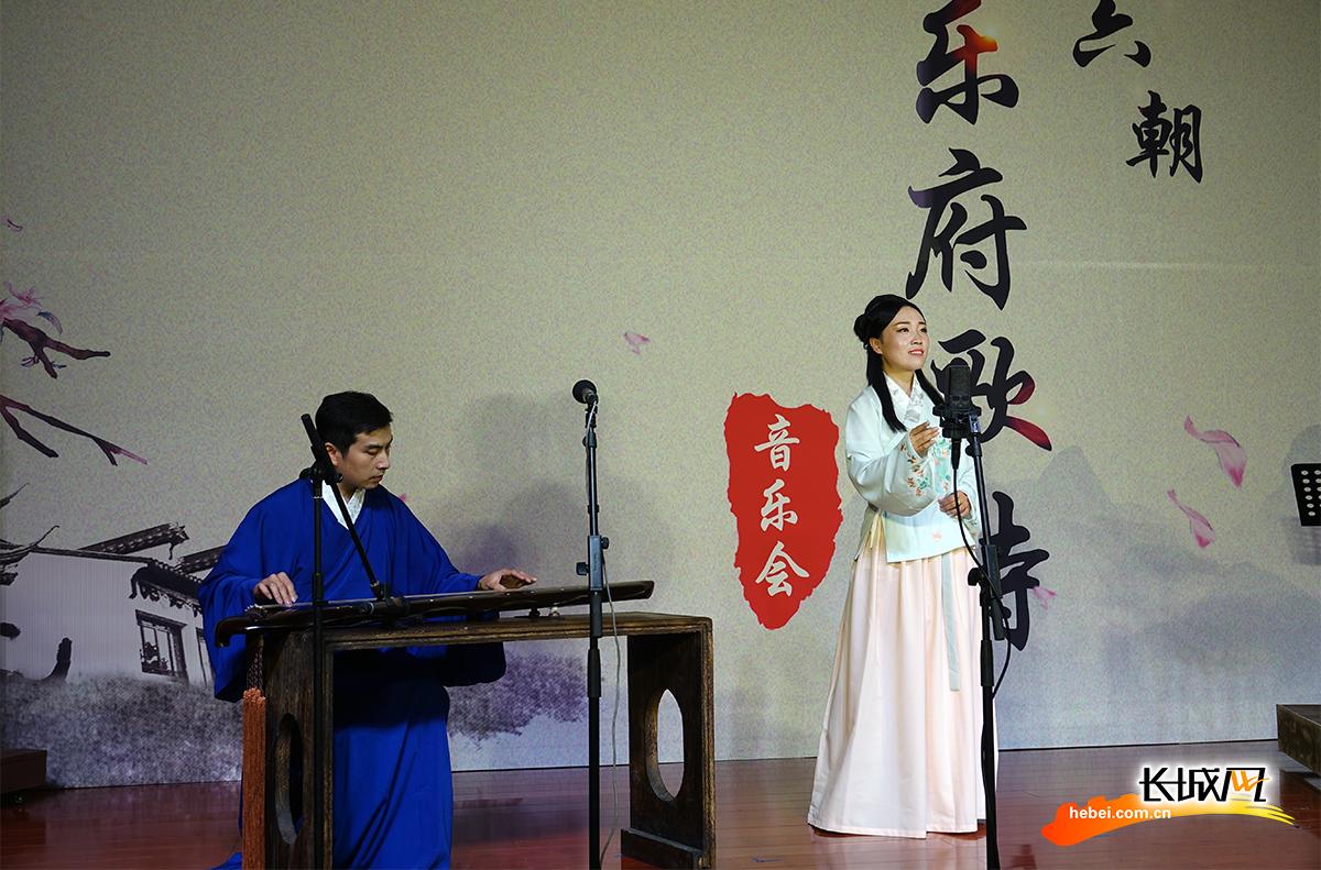 """化歌者为文人<br>""""汉魏六朝乐府歌诗音乐会""""在河北师大举行"""