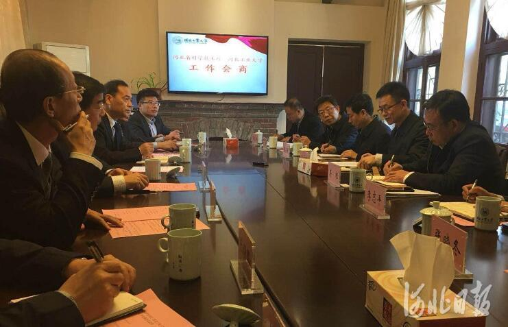 河北省在全国率先建立科技创新厅校工作会商机制