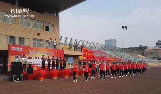 中国银行邯郸分行成功举办2018年全辖职工运动会