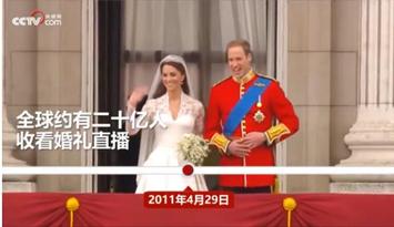 英国哈里王子大婚在即 回顾英国皇室百年婚礼