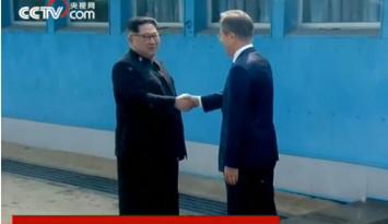 朝鲜因美韩军演中止南北会谈 回顾朝韩破冰过程