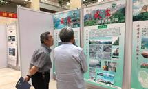 聚焦河北省地质公园科普成就展