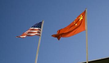 中美就经贸磋商发表联合声明