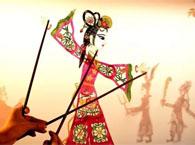 梁素芝成为乐亭皮影戏首位国家级非物质文化遗产代表性传承人