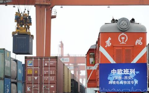 """""""长安号""""中欧班列首开跨境电商物流专列"""