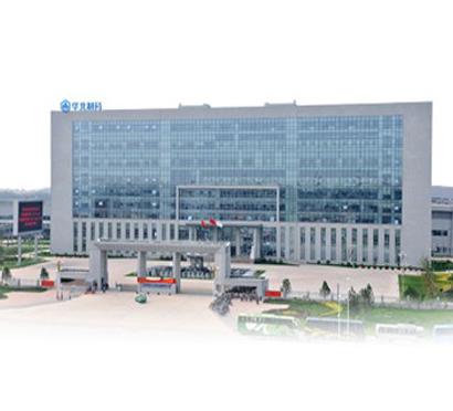 华北制药河北华民药业有限责任公司