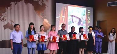 石家庄市新华区营养校园推进会在42中举办