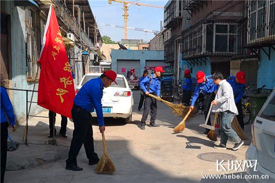 """邯郸开展""""青春助力环境整治 齐心共建美丽家园""""活动"""
